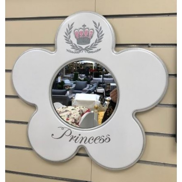 Monogram Mirror In Silver Or Gold